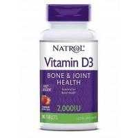 Vitamin D3 2000 IU (90таб)